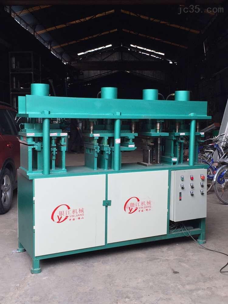供应10品牌40吨压力不锈钢豪华门锁打孔机液压机