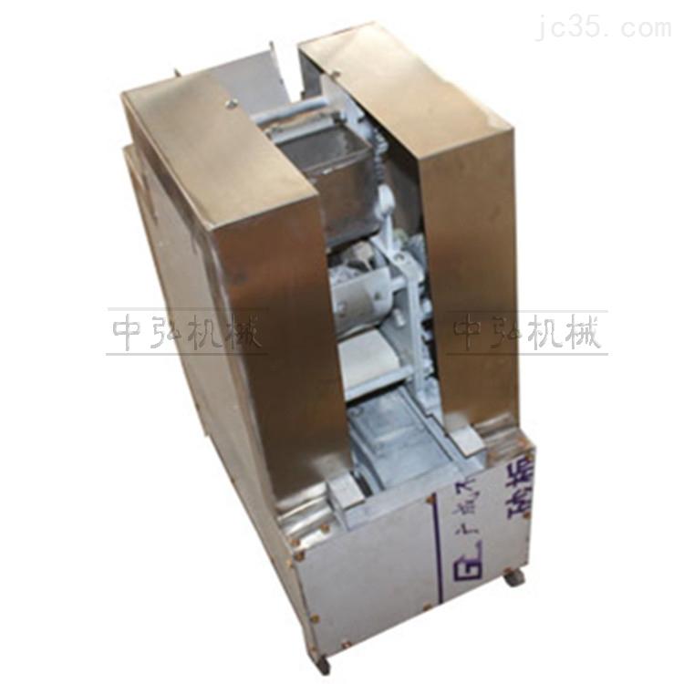 饺子皮机小型全自动擀饺子皮机压饺子 皮机商用新型
