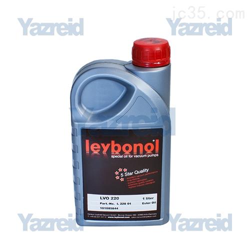 特价莱宝LEYBOLD真空泵油