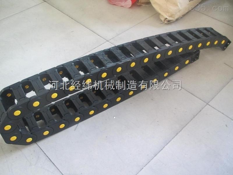 25*25穿线工程塑料拖链 现货销售工程塑料拖链