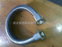 矩形金屬軟管 穿線軟管廠家