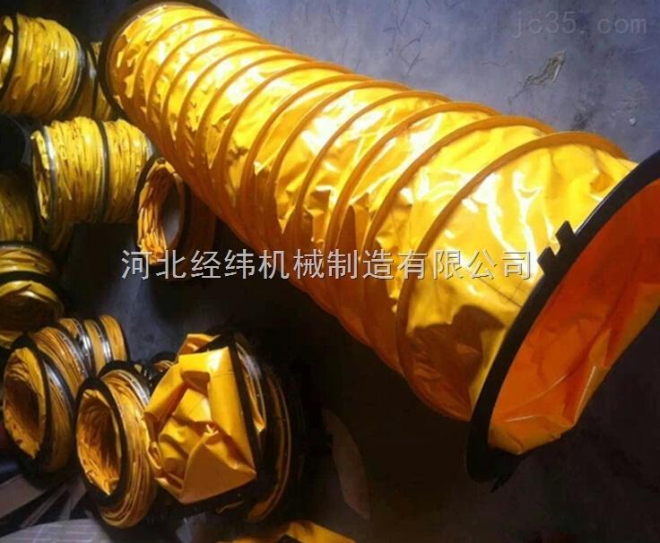机械通风圆筒式耐高温伸缩防尘罩