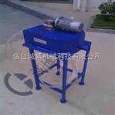 含油废水撇油管式撇油机