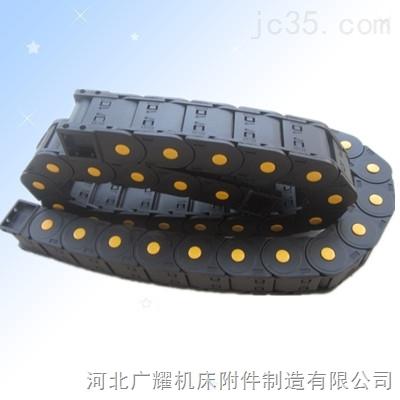 上海全封闭式工程塑料拖链
