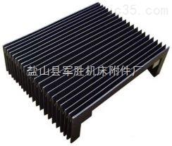 耐油防水伸缩型风琴防护罩定制厂家