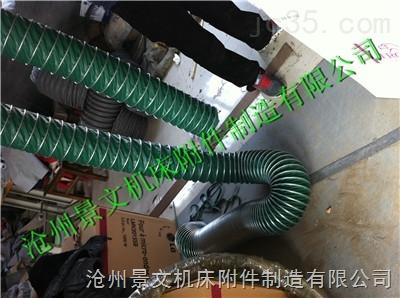三防布阻燃风管厂家按规格定做