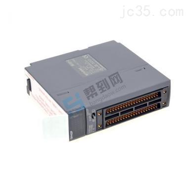 日本行货QH42P/原装全新三菱PLC/Q系列PLC/三菱IO混合模块-帮到网
