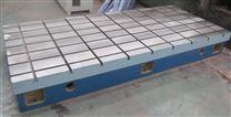厂家直销铸铁检验平台/T型槽检验工作台/三维焊接平板/非标定制高效便捷