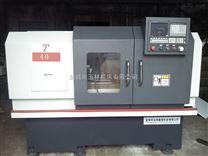 厂家热销通用数控精密车床 6140整体切削车床(北京凯恩帝10T)