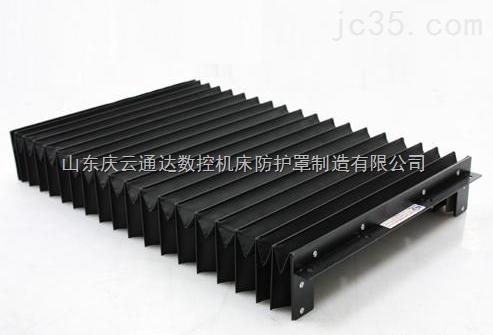 坚固耐用直线导轨风琴式防护罩