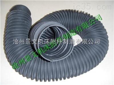 耐酸碱防尘油缸防尘罩 供应商
