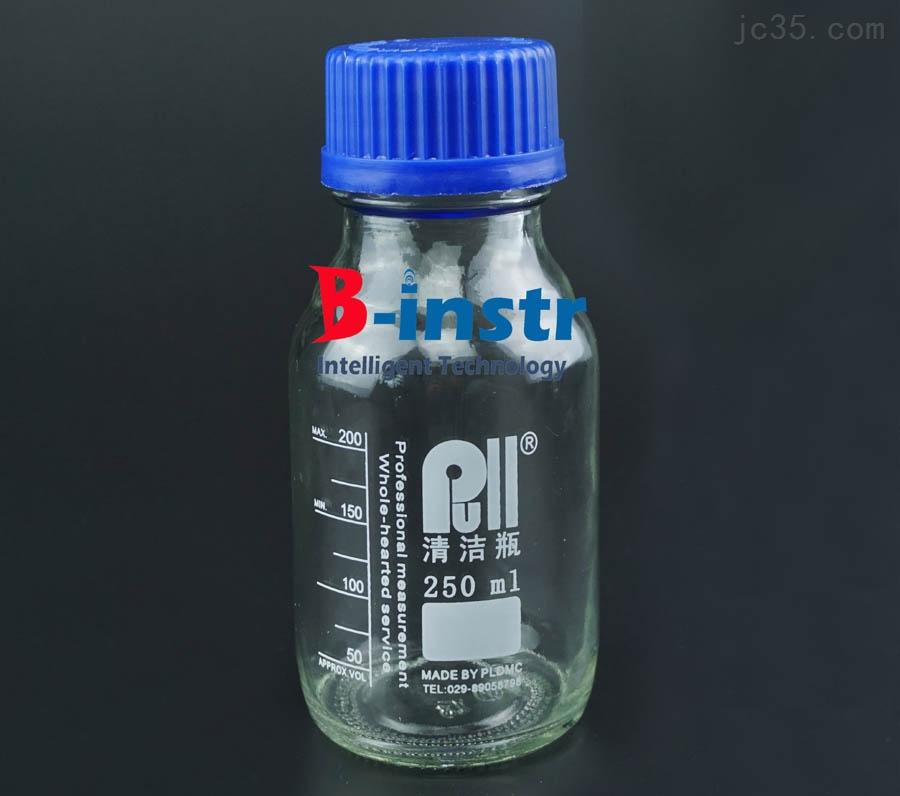 颗粒度专用取样瓶 油液取样瓶