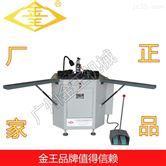 zzy 广州金王品牌zzy自动液压组角机铝门窗撞角机碰角机图片
