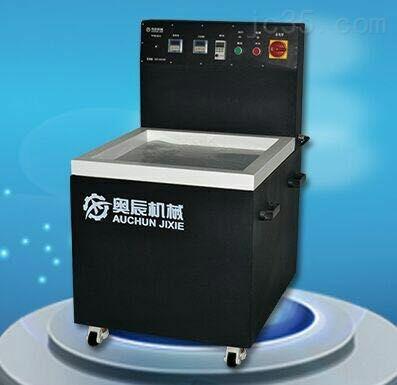 全自动数控磁力研磨机