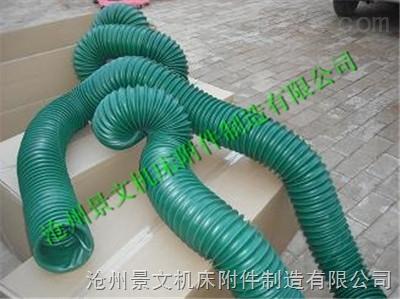 耐压伸缩通风软管厂家按规格加工