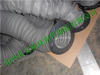 天津注塑机除尘伸缩软管可耐温密封