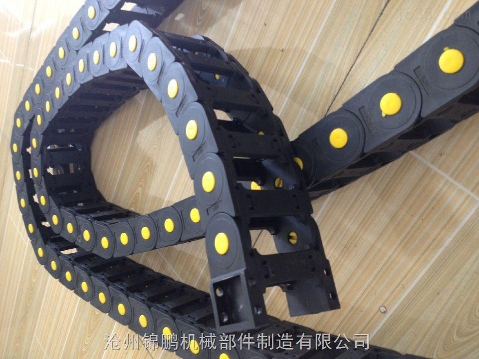 56*75桥式塑料拖链