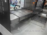 防铁屑拉伸钢板式机床防尘罩