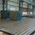 铸铁试验平台