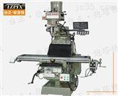 台湾立式炮塔铣床MX-5HG 炮塔铣床直销 钻铣床厂家批发