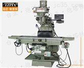 台湾立式炮塔铣床MX-6HG 炮塔铣床直销 钻铣床厂家批发