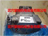 PV140R1K1T1NMMC现货PARKER柱塞泵