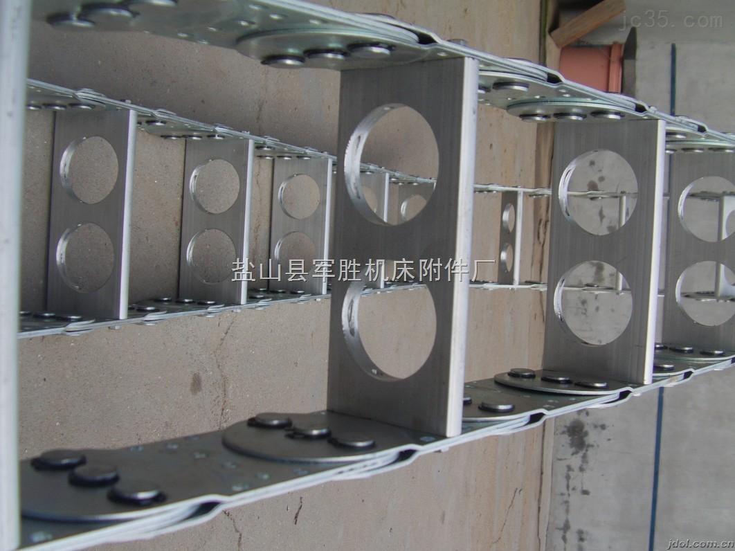 打孔式穿线钢铝拖链制造厂