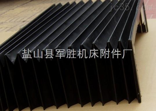 数控机床伸缩风琴防护罩厂家直销