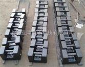 供应20kg铸铁砝码,20公斤标准砝码,锁型砝码1kg-2000kg砝码