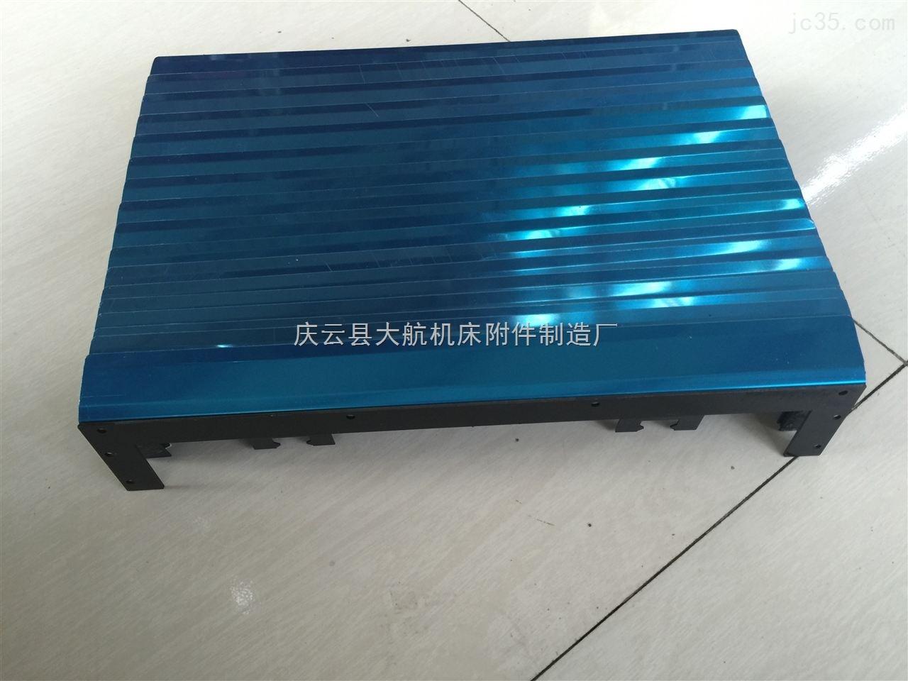 天津盔甲风琴式防护罩