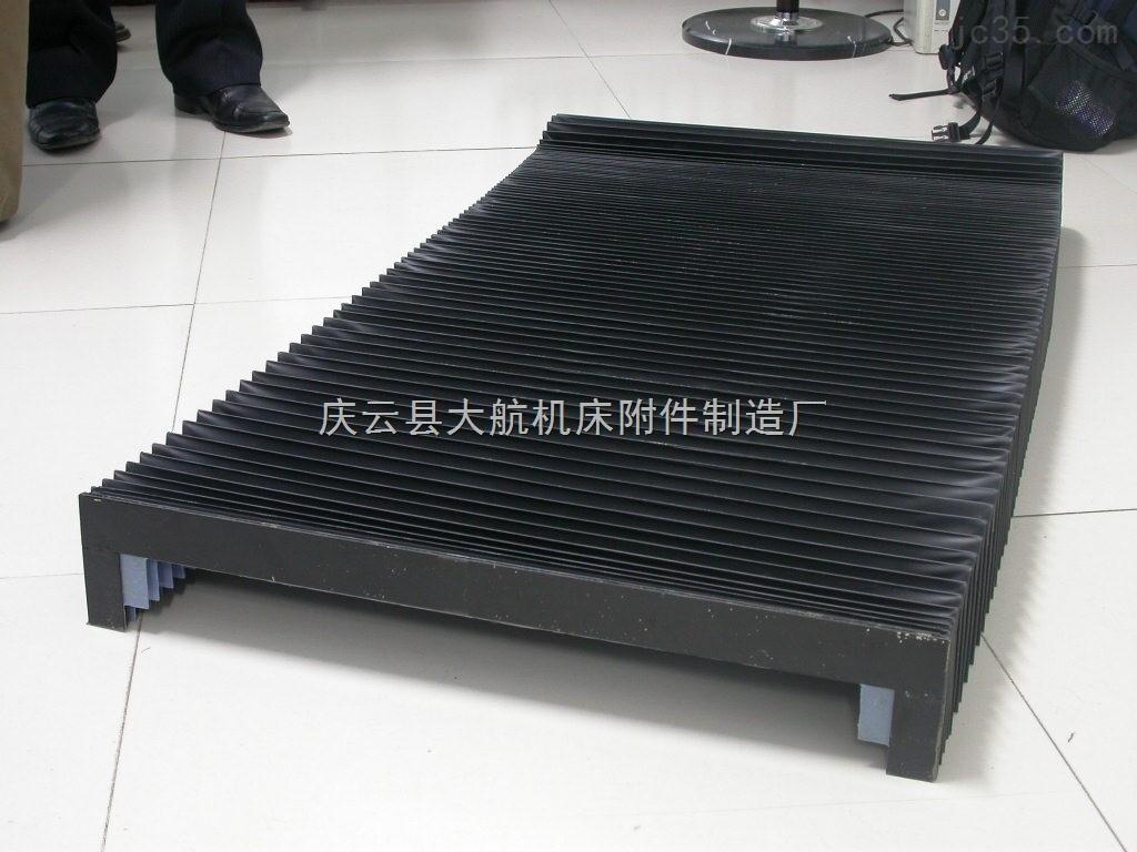 耐高温风琴导轨防护罩