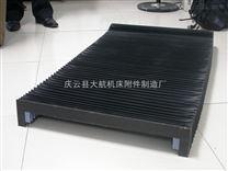 轻型龙门铣床横梁专用风琴防护罩
