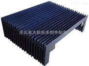 平面磨床风琴防护罩价格