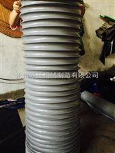 灰色高温伸缩软管生产厂家