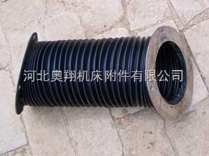 耐磨阻燃型伸缩式丝杠防护罩