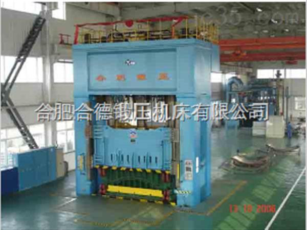 YH27系列单动薄板冲压液压机