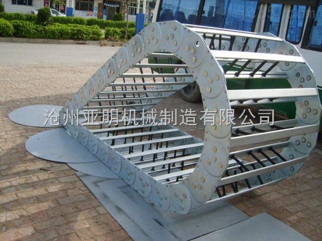 亚明正品机床不锈钢钢制拖链