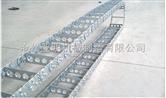 量大包邮亚明生产桥式钢铝拖链