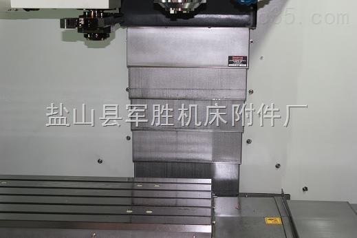 伸缩式导轨钢板防护罩生产厂家