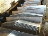 钢板式防护罩制作厂家