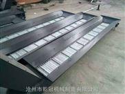刮板式排屑机 自动排屑机乾冠