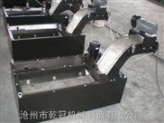 环形排屑机 综合式排屑机乾冠厂家