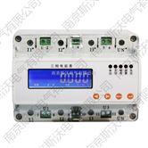 HS-V610U消防电源监控器生产厂家