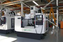 ZXHM50经济型 ZXHM50  钻铣加工中心