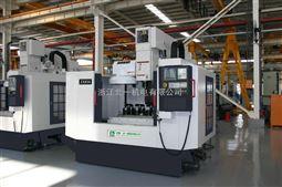 经济型 ZXHM50  钻铣加工中心