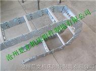 机床线缆钢铝坦克链厂家规格齐全