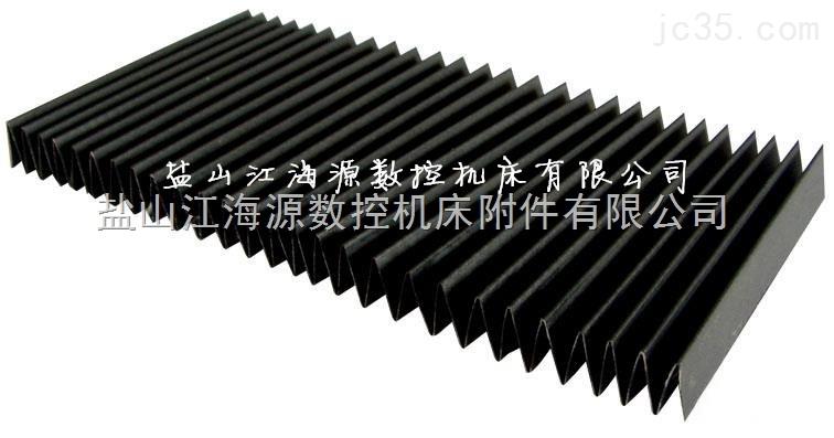 JQJC4-6-8型机床防护罩