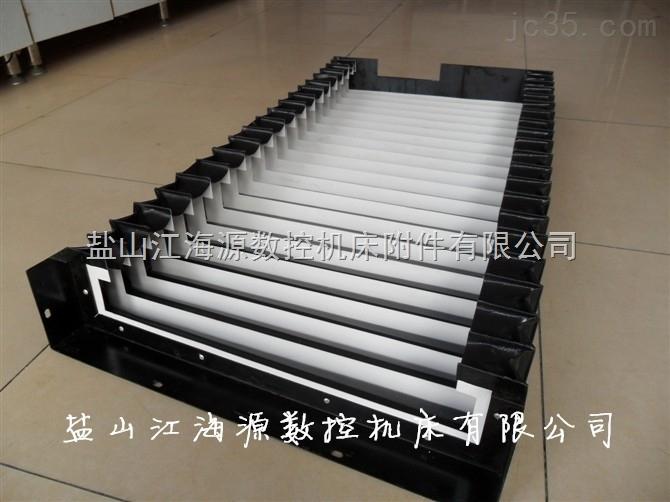 SDMT-170型机床防护罩