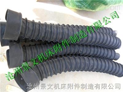 耐酸碱液压活塞杆伸缩防尘罩厂家定做