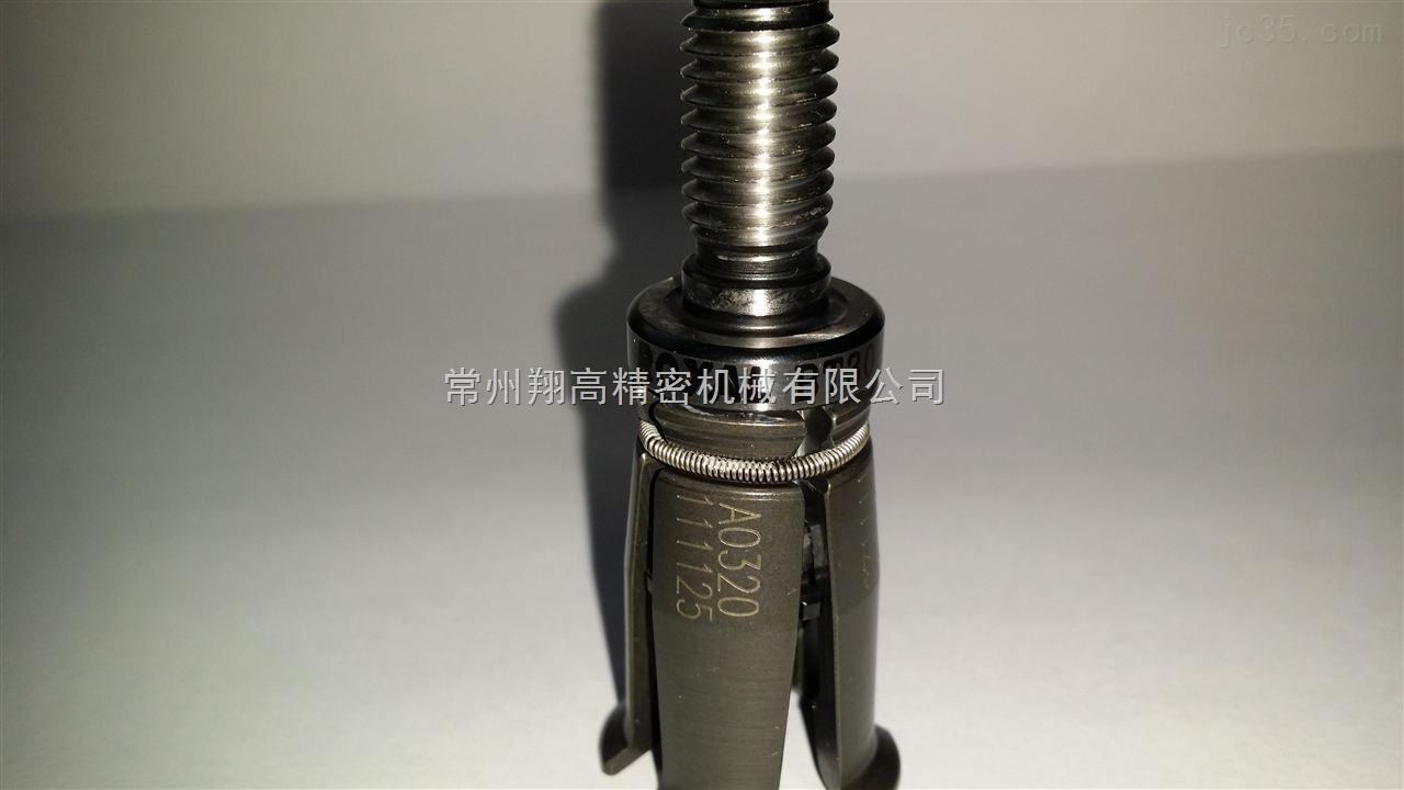 台湾royal加工中心主轴  BT40-45°主轴拉爪